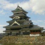 אגדה יפנית - טיולים מאורגנים לדתיים
