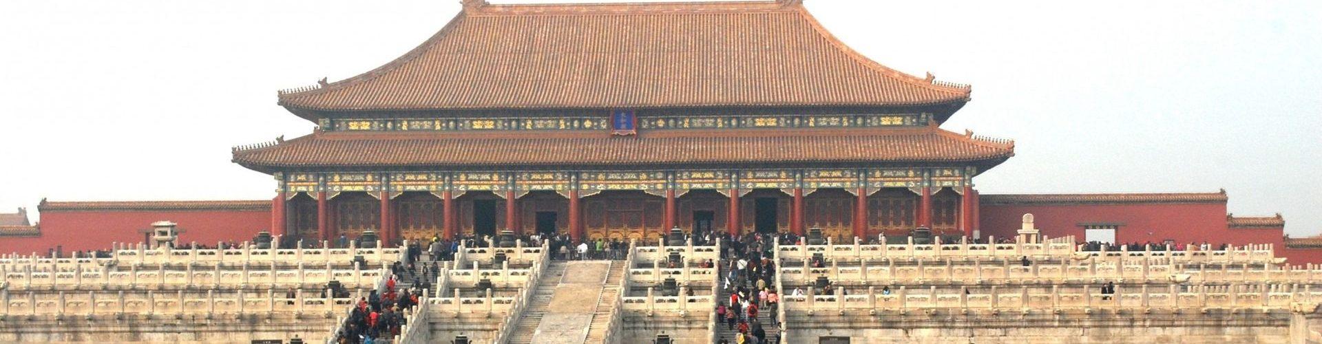 העיר האסורה, סין