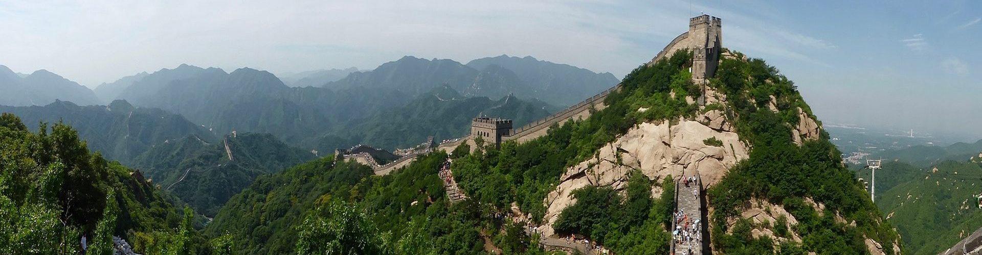 חומה סינית - צילום פנורמי