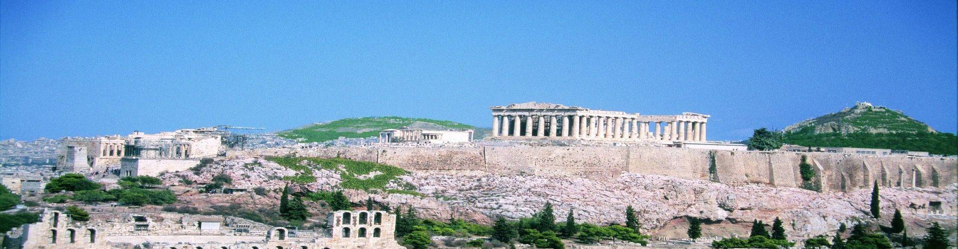 האקרופוליס באתונה, יוון