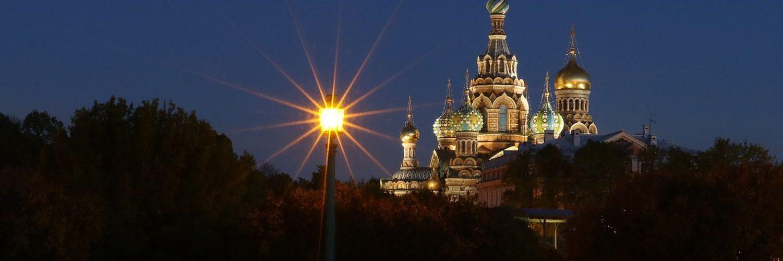סנט פיטרסבורג, רוסיה